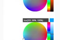 Das Userinterface mit den beiden Color-Pickern